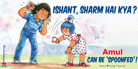Amul Ishant Sharma